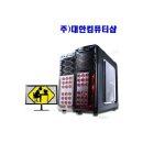 오버워치/6세대/i5-6400/8300(8코어)/8GB/4G/대한