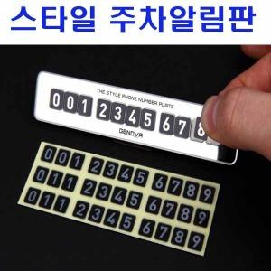 전화기 연락처 주차중 주차표시 C I CRV X 1 2 3 Q L
