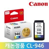 정품잉크 캐논 CL-946 칼라 MG 2490 2500 2590