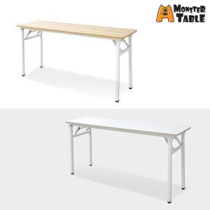 밀키 절탁자/접이식테이블/연수용테이블/다용도테이블