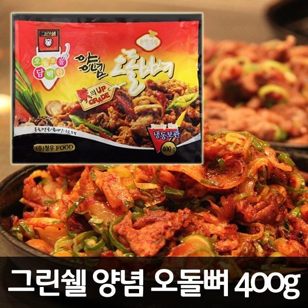 그린쉘 돼지고기 양념 오돌뼈 400g/술안주/볶음/안주