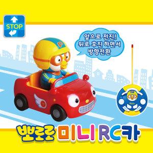 뽀로로 미니RC카/무선조종자동차/뽀로로장난감
