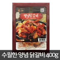 (청우) 수월한 양념닭갈비 400g/매운요리/양념/닭갈비