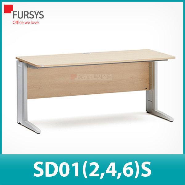 (SD012S_SD014S_SD016S) 퍼시스책상/딜라이트책상