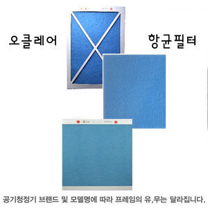 KC-C70K 헤파1장+항균1장+탈취1장+VOC필터1장(KC-C70.FULL)