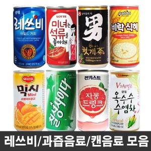 레쓰비/콜라/사이다/델몬트/맥콜/미닛/음료/음료수