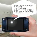 프로 디텍터 적외선 휴대용몰래카메라 탐지검사기