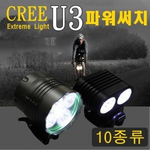 자전거 라이트 서치라이트 전조등 LED 후미등 18650