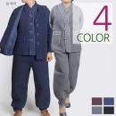 MC303_면누빔 담저고리+담조끼+담바지/생활 개량한복
