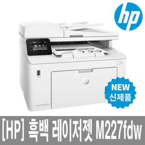 HP 레이저젯 프로 M227fdw 레이저복합기/토너포함/K2