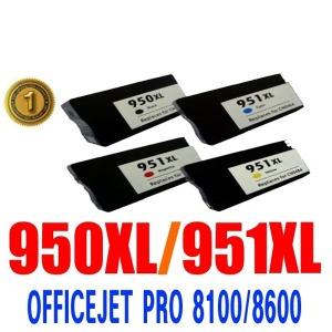 HP잉크 950 951 950XL 재생잉크 HP8100 HP8600 HP8610