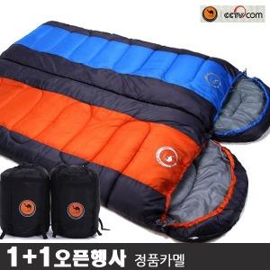 침낭 1+1동계침낭 겨울용 천연코든 캠핑 실내사계절용