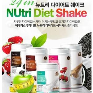 뉴트리 다이어트쉐이크 5가지맛/허벌라이프맛비교