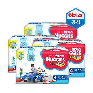 하기스 보송보송팬티 4~5단계 4팩구성 택일