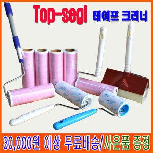 청소용테이프/침대/카펫/애완동물털청소/돌돌이테이프