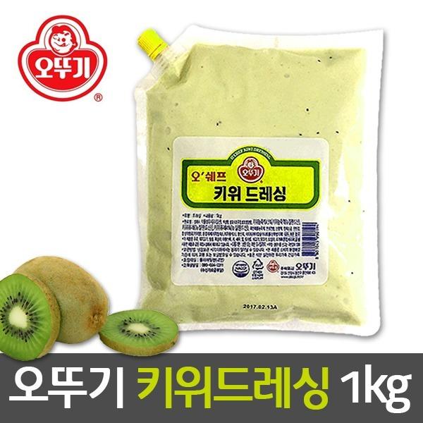오뚜기 키위드레싱 1kg /샐러드/드레싱/과일/키위/
