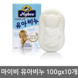 (공식)마이비 유아비누100gx10개 누크 궁중비책