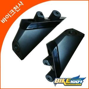 거울(백미러)베이스/다이-조이맥스125(JOYMAX125)