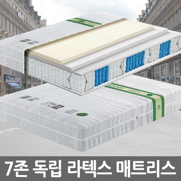 라텍스 침대 매트리스 퀸 더블 슈퍼 싱글 메트리스 - 옥션