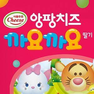 서울우유 까요까요 딸기 바나나 플레인 초코 망고