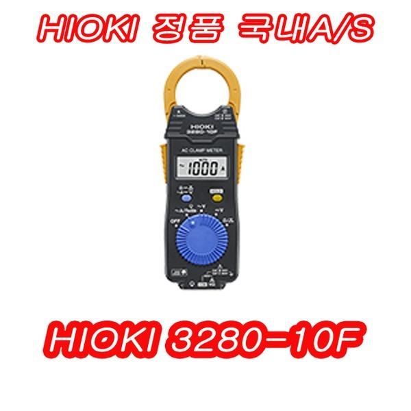 HIOKI 3280-10 전류 ACA1000A 저항 부져 옴 전압