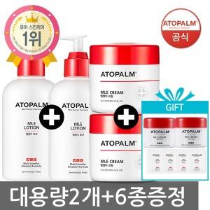 아토팜 대용량 2개 (크림160ml/로션300ml)x2개선택