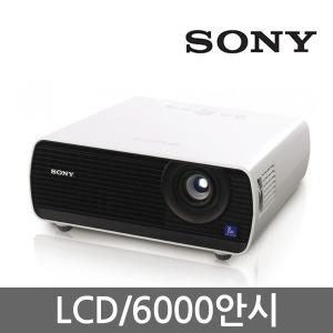 SONY/VPL-EX100/LCD/6000시간램프/XGA/EX100/ABC