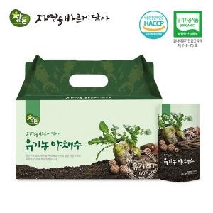 본사직영/유기농야채수/30포x150ml/야채스프/채소스프