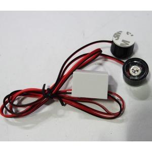 전동킥보드 전동휠 후미등 싸이키 led 12~80v