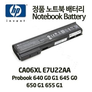 HP CA06XL CA06 Probook 640 650 G0 G1 배터리