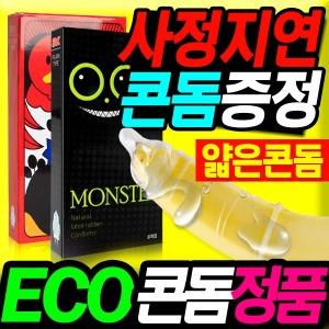 {얇은콘돔 104개}콘돔/사정지연/성인용품/러브젤