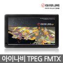 신제품 무료 아이나비맵 DMB TPEG 12V~24V 네비게이션