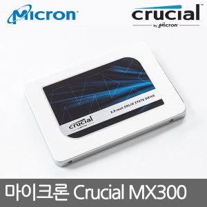 마이크론 ssd MX300 275GB SSD MICRON Crucial