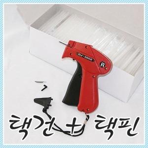택건+택핀5000매/DJ-2000 택핀 택총 의류 신발 라벨