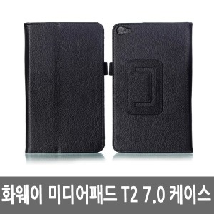 화웨이 미디어패드 T2 7.0 케이스 BGO-DL09 CASE