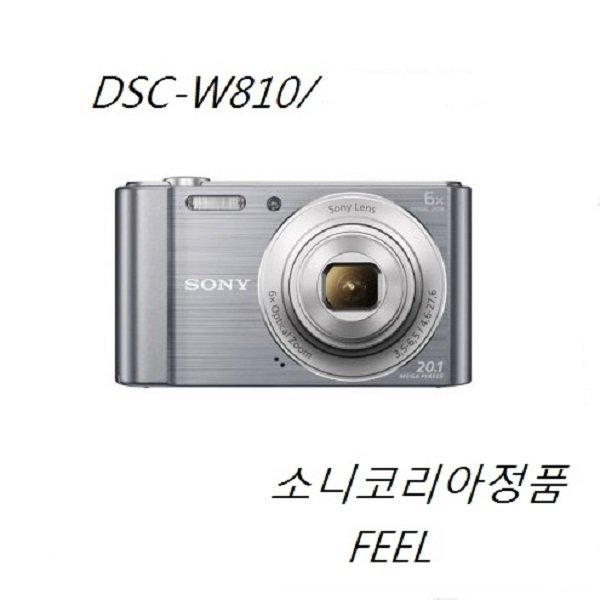 FEEL 소니정품 DSC-W810 새상품메모리구매파우치증정