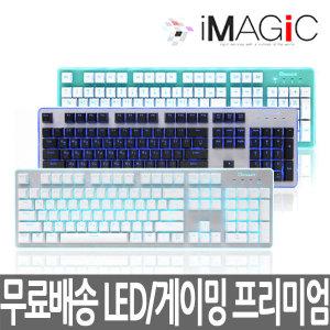IRK. GKEYBOARD2 프리미엄/LED키보드/게이밍/플런저