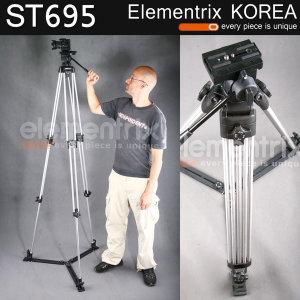 유압식 헤드+하이앵글 195cm 삼각대 세트/ST695/엘코