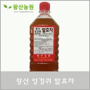 |왕산농원| 엉겅퀴 엑기스(1.5L/1병 유기농설탕 발효)