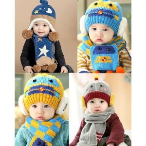 아기모자목도리세트/아동모자/유아모자/아동겨울모자