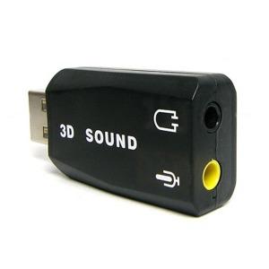 {LD} NDS LEAD 3D Sound 5.1 TIDE 외장형 사운드카드