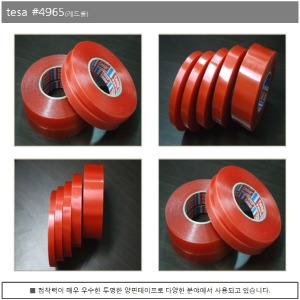 가발테이프/tesa 4965(18mm~25mm)/테사 양면테이프