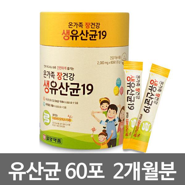 일양 장건강생유산균60포1통/유산균/프로바이오틱스