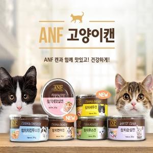 ANF 고양이캔 95g x 24개/캣푸드