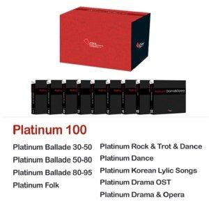 CD  예당 명곡 시리즈 Platinum Ballad 100 (선물용으로 좋습니다)