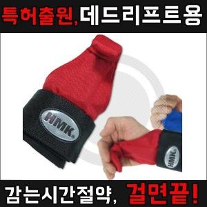 (특허제품) 데드리프트 턱걸이운동 헬스장갑 스트랩.