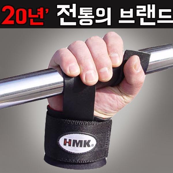 HMK 03 소가죽 파워 헬스장갑 스트랩 (2개/1SET)