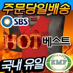 SBS방영제품 발열조끼/방한용품/등산/낚시/방한/내복
