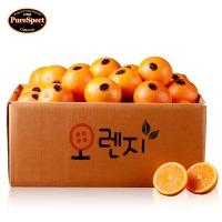 고당도 퓨어스펙 오렌지 4kg 꿀당도
