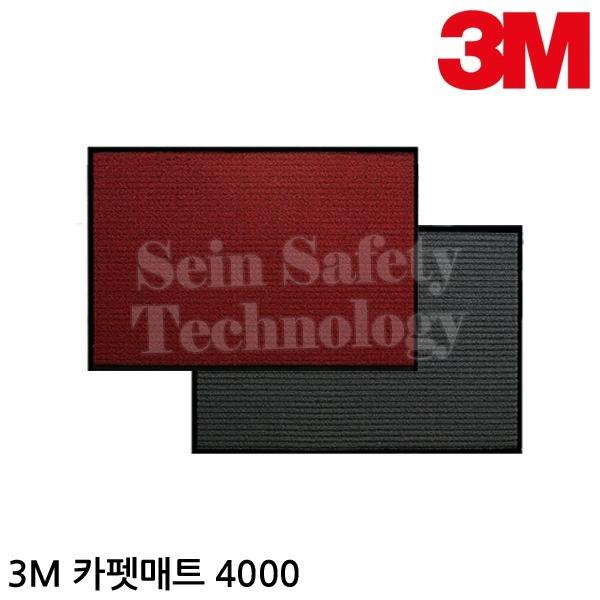 쿠션매트 현관매트 발매트 미끄럼방지매트 60x90cm